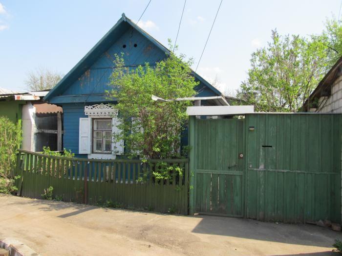 2-я Урожайная улица. 19