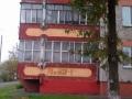 Улица 70 лет БССР, 1, 1989, фото dmitry semenido