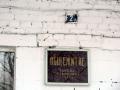 8-я Иногородняя улица, 2А