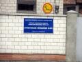 8-й переулок Ильича, 2А