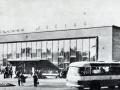 Автовокзал 1971