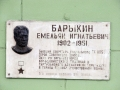 barykina-1-foto-dasty5