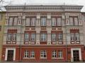 Центральная городская библиотека имени А.И. Герцена