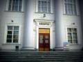 Областная библиотека имени Ленина, фото x16