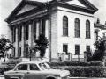 Областная библиотека имени Ленина, 1971
