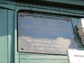 Улица Бочкина, 101, фото dasty5