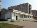 Улица Бочкина, 223