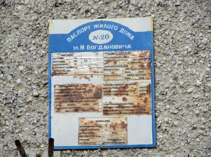 Улица Богдановича, 20, фото dasty5