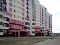 Улица Бородина, 10
