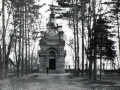 Часовня-усыпальница Паскевичей. 1941