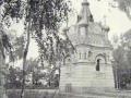 Часовня-усыпальница Паскевичей. 1982/ Фото Кравчук Ю.