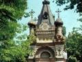 Часовня-усыпальница Паскевичей. 1990