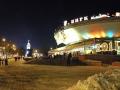Гомельский государственный цирк, январь 2011, фото valeryruban