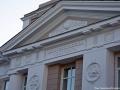 Гомельский государственный политехнический колледж, фото jana