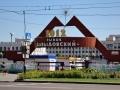 Улица Давыдовская, фото х16