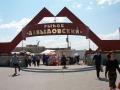 Рынок Давыдовский