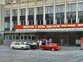 Дворец культуры «Фестивальный» (1982)