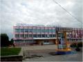 Дворец культуры «Фестивальный»