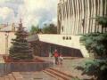 Городской центр культуры. 1980