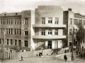 ДК железнодорожников (1932)