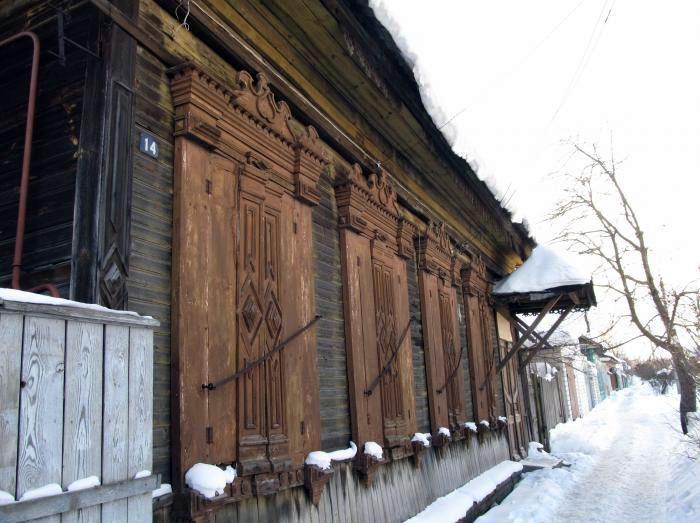 Улица Докутович, 14