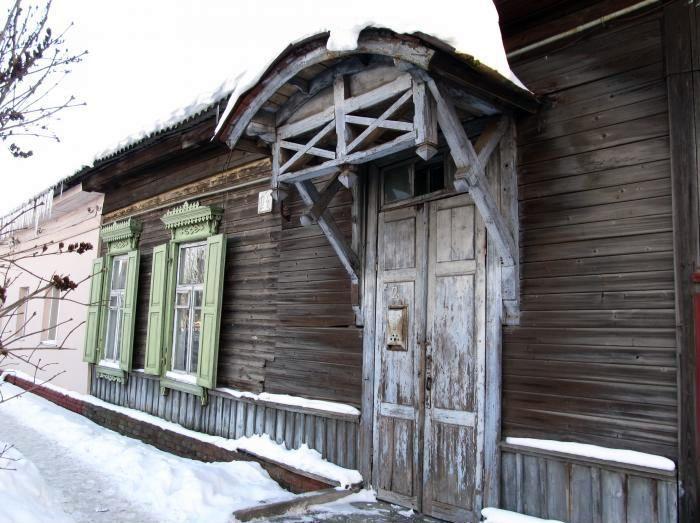 Улица Докутович, 24