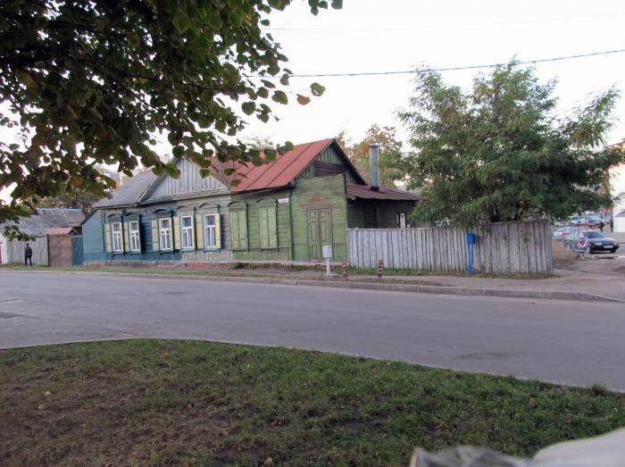Улица Докутович, 9