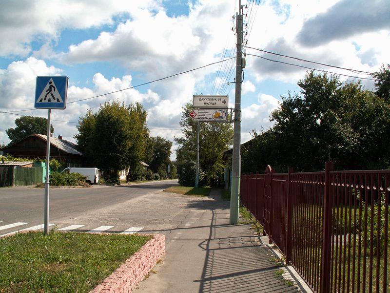 Улица Докутович, фото valacug
