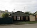 Улица Докутович, 17