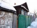 Улица Докутович, 22