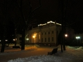 Дворец Румянцевых-Паскевичей, декабрь 2012, фото agiss