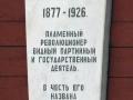 Улица Дзержинского, 52, фото dasty5