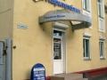 Улица Гагарина, 45, фото х16
