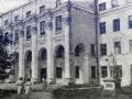 ГГУ, корпус 2 (1955)