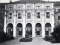 Гомельский государственный университет имени Франциска Скорины (1971)