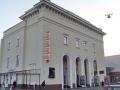 Кинотеатр имени Калинина.