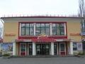 Кинотеатр «Октябрь 3D»