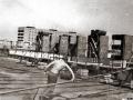 На крыше кинотеатра Юбилейный. 1980-1982