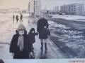 Улица Клермон-Ферран, 1975