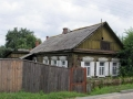 Улица Книжная, 24