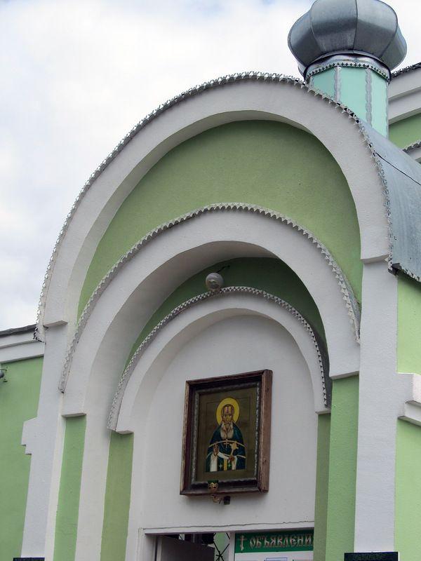 kormyanskogo-foto-dasty5-17
