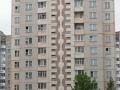 Улица Косарева, 37