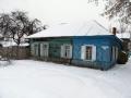 Улица Куйбышева, 61