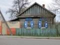 Улица Лепешинского, 64
