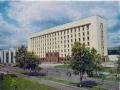Здание Гомельского обкома КПБ, 1985