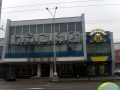 Гомельский городской молодёжный театр, декабрь 2011, фото andreipr