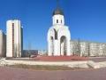 Мемориал воинам-интернационалистам, ноябрь 2009, фото fly410