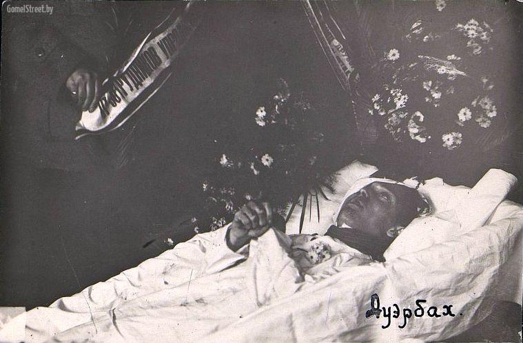 Ауэрбах, жертва Гомельского контрреволюционного мятежа. Фотокопия. Неизвестный фотограф