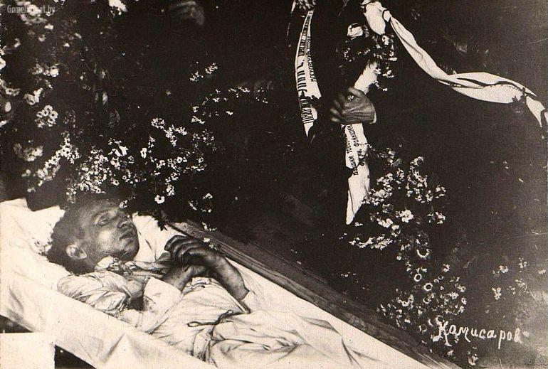 Комиссаров, жертва Гомельского контрреволюционного мятежа. Фотокопия. Неизвестный фотограф