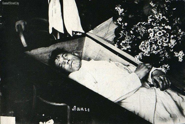 Ланге, жертва Гомельского контрреволюционного мятежа. Фотокопия. Неизвестный фотограф